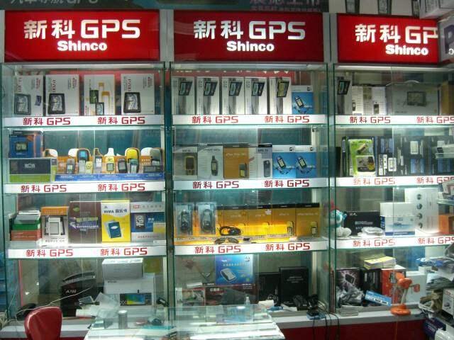 北京创杰星通商贸有限公司