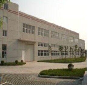 東台市振興船舶救生用品廠