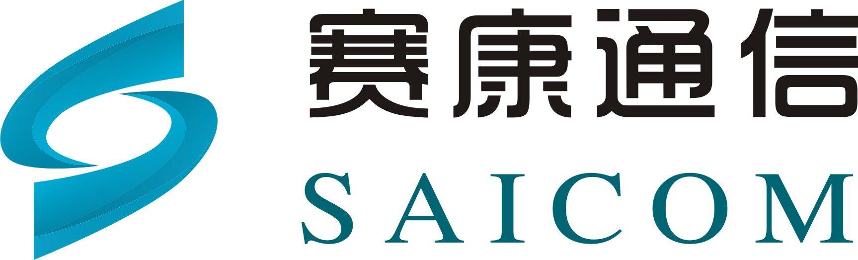 杭州赛康通信技术有限公司