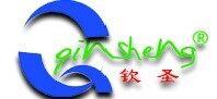 深圳市钦圣网络开发有限公司