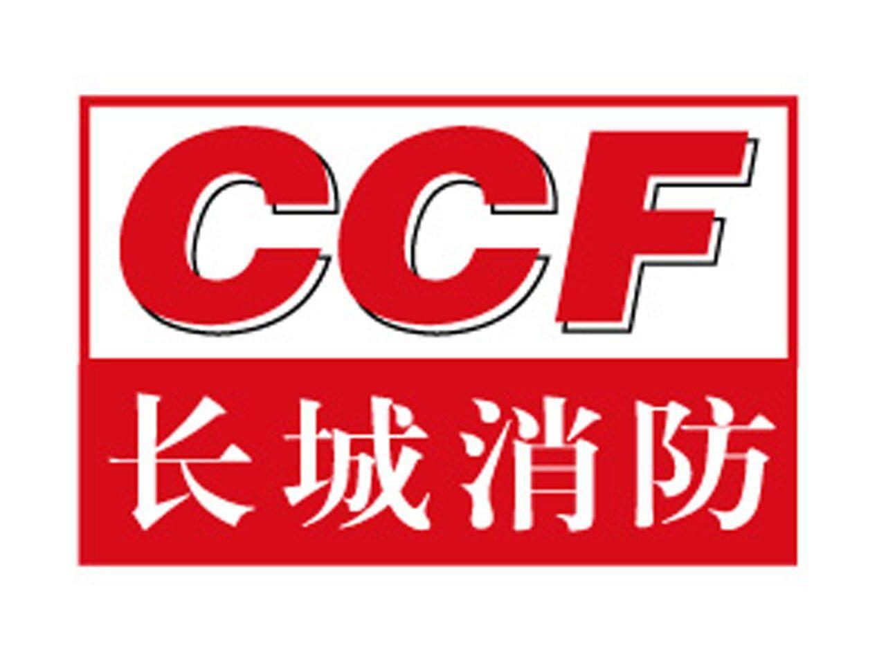 上海瑞城消防器材有限公司
