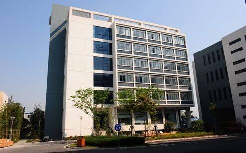 上海凌雁电子科技有限公司