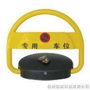 杭州车位锁安装,遥控车位锁报价,遥控车位锁图片