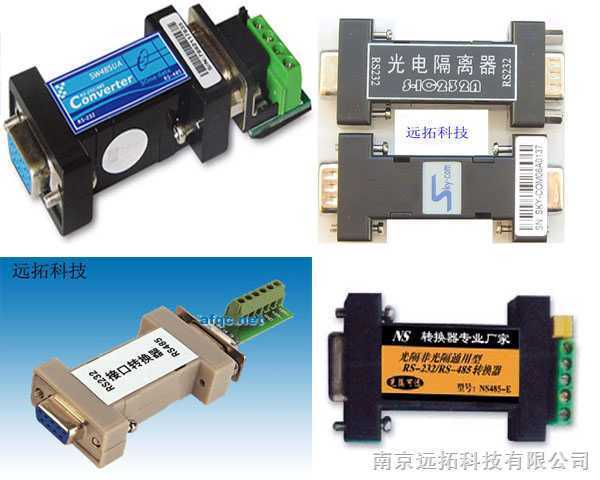 rs-232/rs-485/rs-422 接口转换器,光电隔离器,码转, usb转串口rs-232