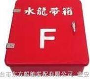 玻璃钢消防水带箱