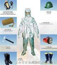 消防员装备 空气呼吸器 防化服