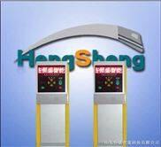 南京、安徽智能票箱