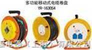 成都多功能移动式电缆卷盘  凉山州移动电缆盘价格
