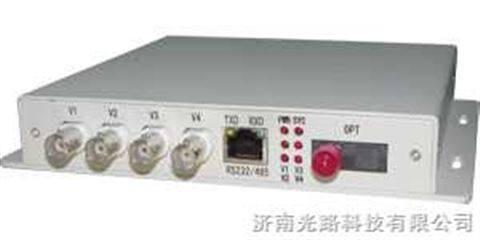 供应4路视频1路光端机