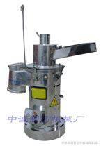 小型中草药粉碎机/小型中药磨粉机/磨粉机