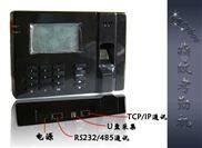 语音指纹考勤机(JBC7600)