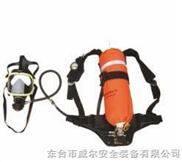 船舶消防设备-船用空气呼吸器 船用防化服