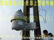 无线数字监控系统,深圳供应厂家为您服务