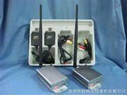 便携式无线微波传输设备-多频道设备(无线微波监控,远程图像传输设备,无线影音传效果稳定的无线监控