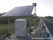 太阳能监控系统原理,太阳能监控系统设计