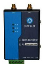 无线RS485数据传输模块