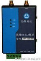 无线RS232数据传输模块