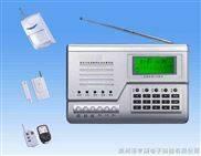 (C版GSM)双网联网防盗报警系统