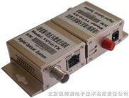1路视频+1路数据光端机