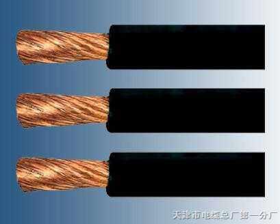 电源用软电缆