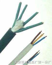 KFVR控制软电缆