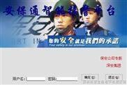 供应小区联网报警系统|政府机关联网报警系统