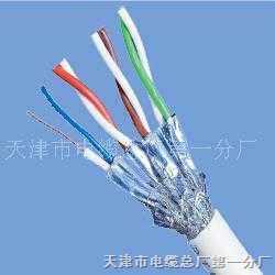 HYVP通讯电缆