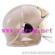消防员S型头盔 进口