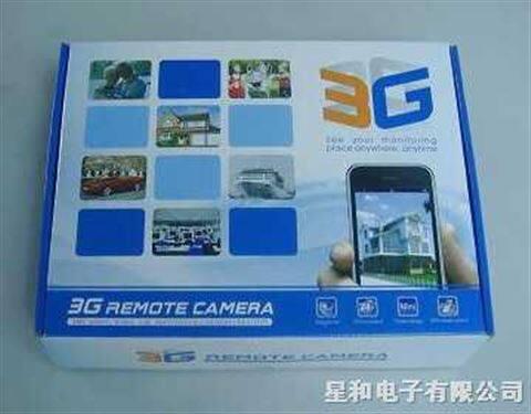 自主研发3G防盗报警器