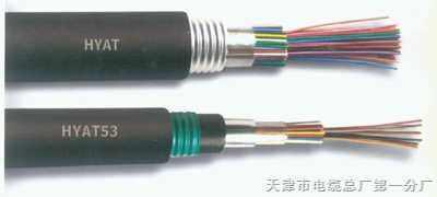 铠装填充式通讯电缆