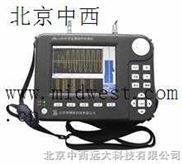 m308881-非金属超声波探伤仪/非金属超声检测仪/非金属超声波检测仪/超声波检测仪
