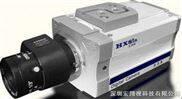 强光抑制摄像机(宏翔视HXSin)