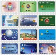 制作IC智能卡,智慧卡,SLE4428卡,SLE4428芯片卡,生产SLE4428芯片卡