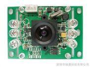 門口機彩色CCD攝像頭,1/4SHARP芯片