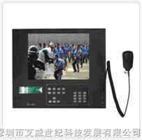 监狱视频展览,对讲对讲系统_中国安防监控网劏视频的人图片