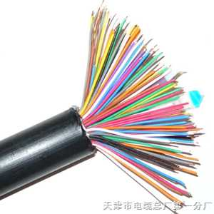 HYA-5对 通信电缆