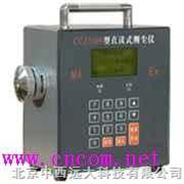 在线粉尘仪/粉尘检测仪/粉尘检测系统