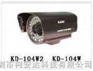 80米红外定焦摄像机