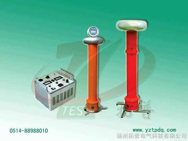 新一代高频直流高压发生器产品体积小巧,重量特轻,外形更加美观大方
