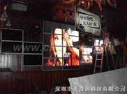 酒吧电视墙生产厂家--CHIRTECH