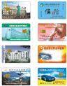 供应SLE4442-电费卡,水费卡,门锁IC卡,天然气IC卡,加油卡,智能卡