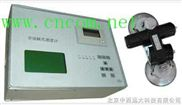 M315477-非接觸多功能測速儀 0∼300km/h李先生