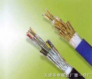 分屏计算通信电缆5×2×0.5㎜²