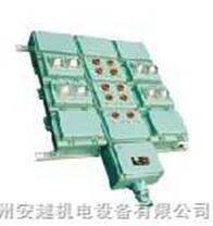 防爆动力(电磁)起动箱
