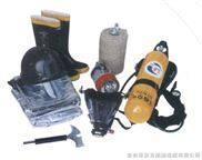 消防员装备 南京消防员装备 配置呼吸器消防装备