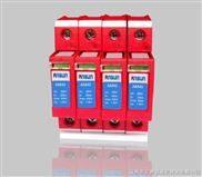 浪涌保护器|电涌保护器|电源防雷器|电源避雷器|SPD