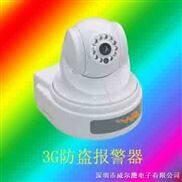3g摄像机、3g手机视频、3g监控系统