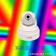 3g眼、3g联通神眼、3g摄像机