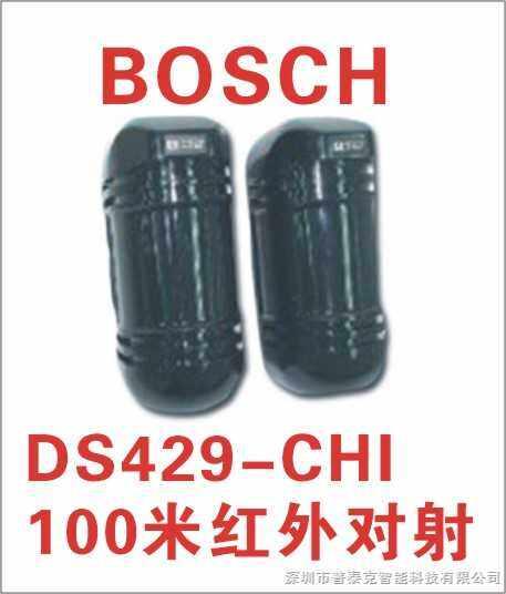 DS429i-CHI博世光电对射