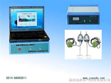 产品库 监控设备 传输设备 电线电缆 pshzc 电缆故障综合检测仪精品低